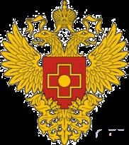 ФГБУЗ «Центр гигиены и эпидемиологии № 41 Федерального медико-биологического агентства»